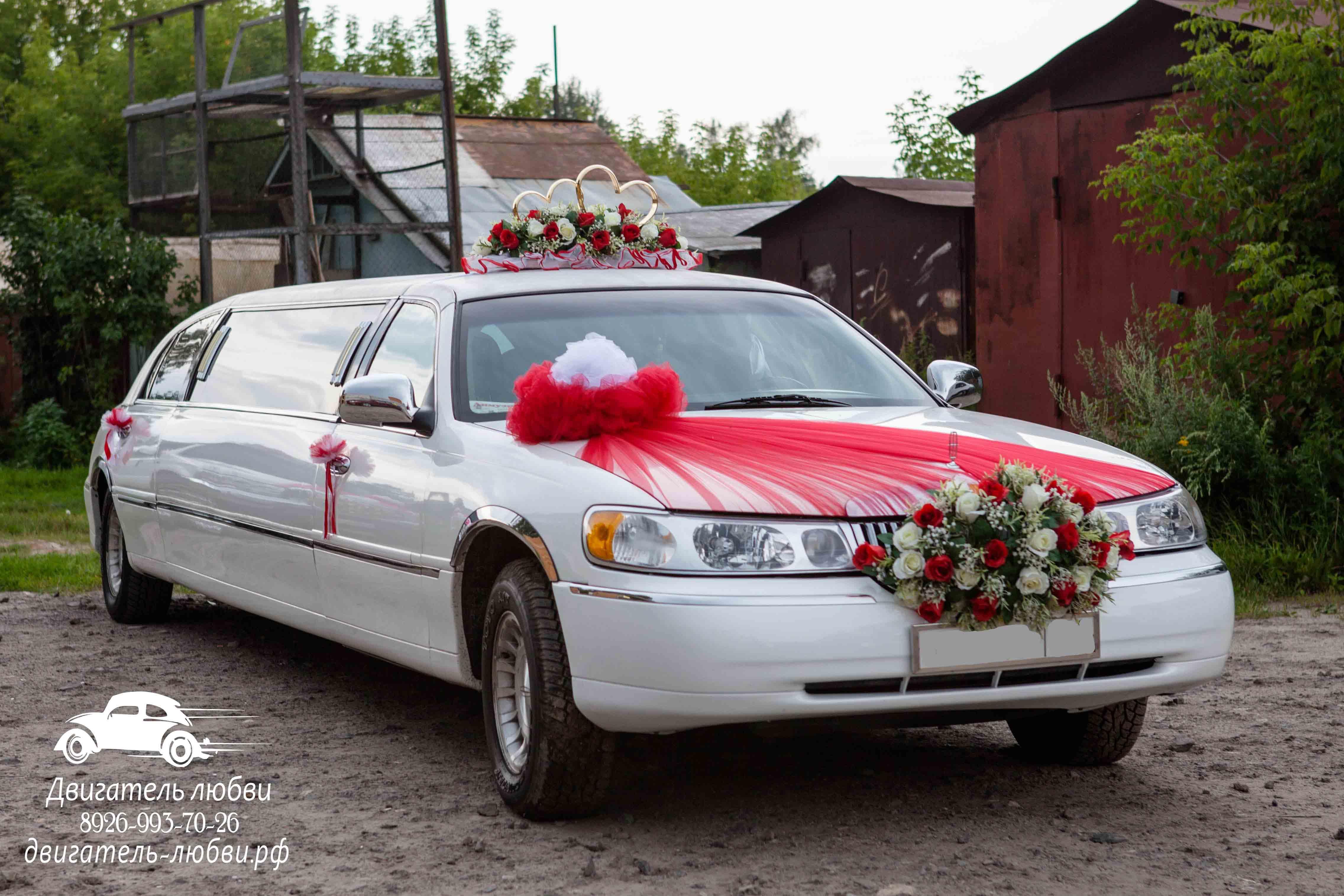 Все дешево все на свадьбу