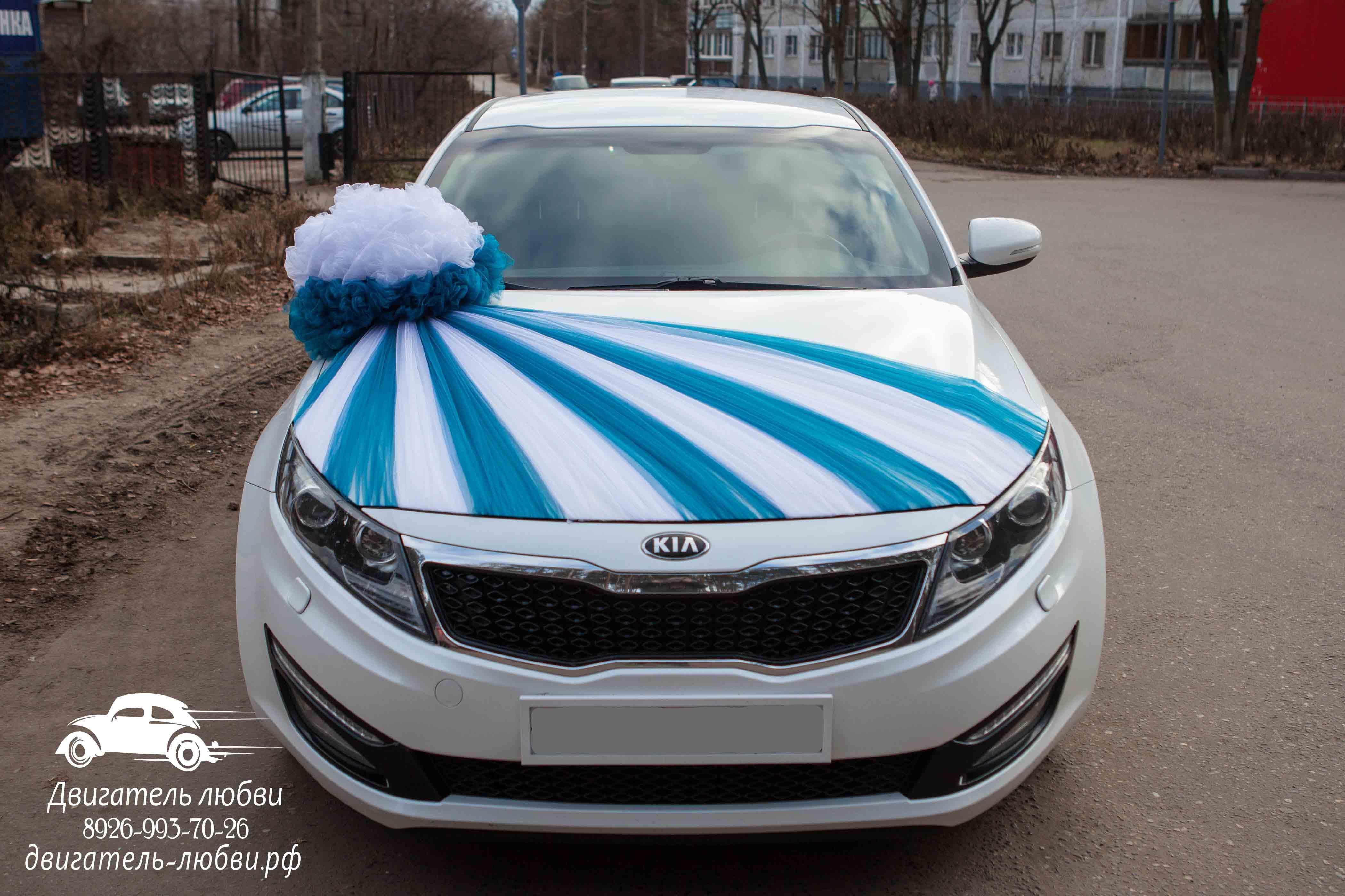 Свадебное украшение на машину из фатина своими руками