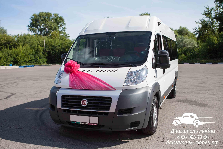 Микроавтобус на свадьбу витебск