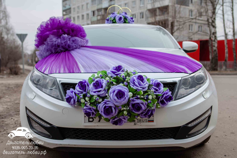 Engine heart wedding