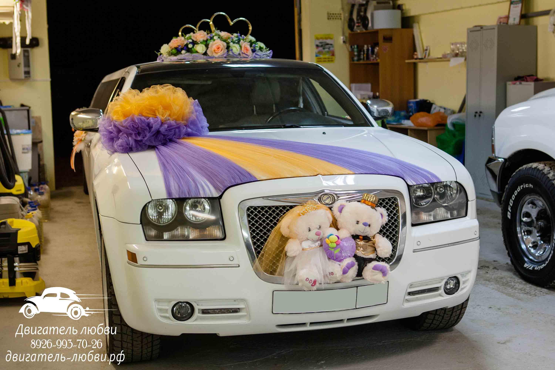 Лимузин на свадьбу фото цена